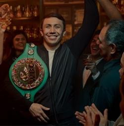 Chivas Regal Fight Club Sweepstakes