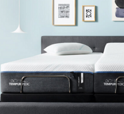 Tempur-Pedic Mattress Giveaway prize ilustration