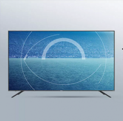 CNET Hisense TV Sweepstakes prize ilustration